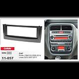 Переходная рамка CARAV Fiat Punto, Linea (11-057), фото 4