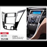 Переходная рамка CARAV Hyundai Sonata, i-45 (11-139), фото 4