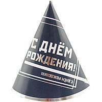 """1501-4938 Ковпак """"С ДР"""" Чоловічий Стиль 6од/G"""