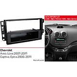 Переходная рамка ACV Chevrolet Aveo, Captiva, Epica (281087-01), фото 5