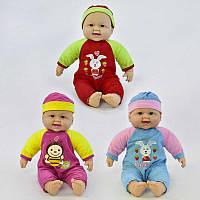 Пупс-реготун 45 см для дівчинки. Сміється, каже фразу рос.мовою. Дитячий набір пупсик лялька іграшка