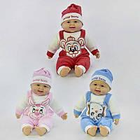Пупс-хохотун 46 см для девочки, смеется, говорит Детский набор пупсик кукла игрушка подарок
