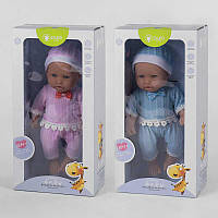 Качественный Пупс 28 см для девочек от 3 лет Детский пупсик, кукла, игрушка, подарок