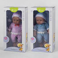 Якісний Пупс 28 см для дівчаток від 3 років Дитячий пупсик, лялька, іграшка, подарунок