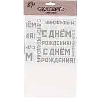 1502-4506 Скатертина п/е Чоловічий Стиль 130х180 см/G