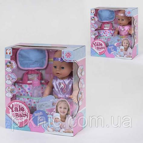 Пупсик функциональный 32 см для девочек от 3 лет, с аксессуарами Детский пупс, кукла, игрушка, подарок, фото 2