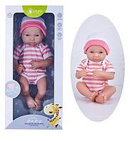 Якісний пупс 35см для дівчаток від 3 років, Інтерактивна іграшка лялька пупс