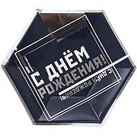 """1502-4513 Тарілка фігур """"С ДР"""" Чоловічий Стиль 23см 6од/G"""