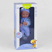 Якісний пупс для дівчинки від 3 років Лялька, пупсик, подарунок для дитини