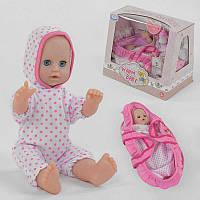 Пупс + люлька-переноска для дівчинки 8 функцій. Дитяча лялька пупсик подарунок для дівчинки