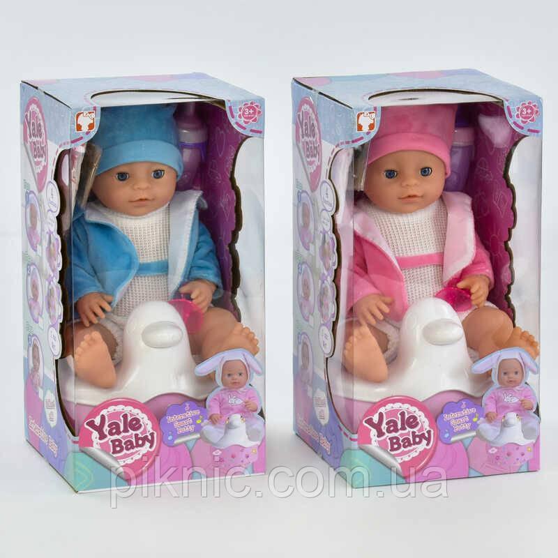 Пупс 40 см, с музыкальным горшком Кукла, пупсик, подарок для девочки от 3 лет розовая