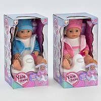 Пупс 40 см, з музичним горщиком Лялька, пупсик, подарунок для дівчинки від 3 років рожева