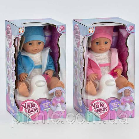 Пупс 40 см, с музыкальным горшком Кукла, пупсик, подарок для девочки от 3 лет розовая, фото 2