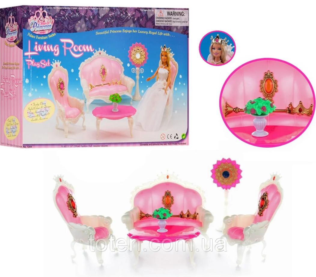 """Набор кукольной мебели Gloria 1204 """"Гостиная принцессы"""""""