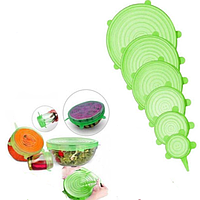 Набір силіконових кришок для посуду Chizequar універсальні 6 шт Зелений
