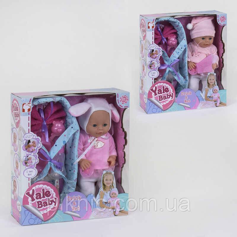 Пупс с сумкой переноской для девочки от 3 лет, функциональный Кукла, пупсик, подарок