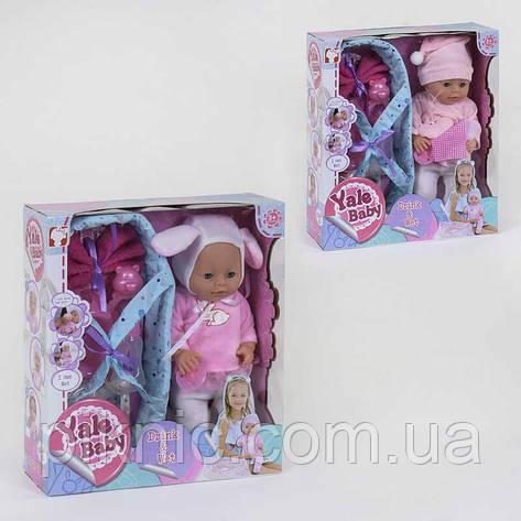 Пупс с сумкой переноской для девочки от 3 лет, функциональный Кукла, пупсик, подарок, фото 2