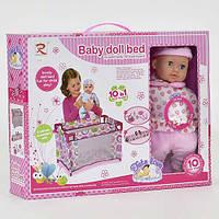 Пупс музыкальный говорящий с манежем, мягкотелый Детский пупсик, кукла, игрушка, подарок для девочки