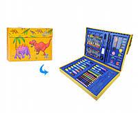 """Детский набор для рисования пенал """"Фломастеры, карандаши, акварельные краски"""" 68 предметов Динозавры"""