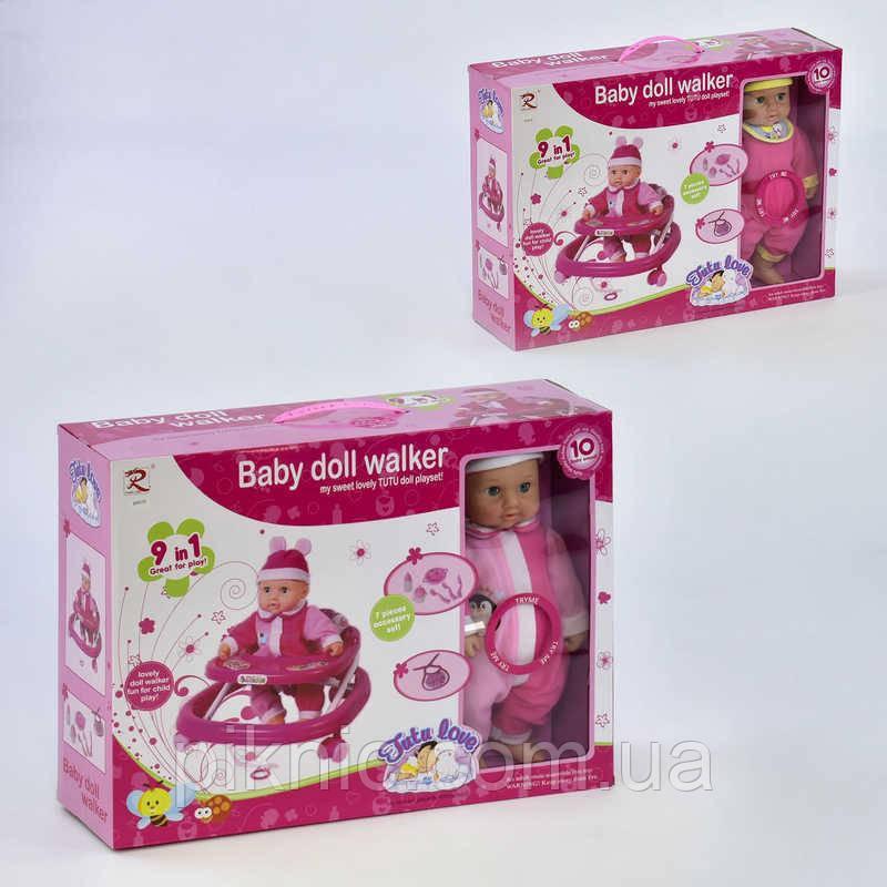 Пупс музыкальный с ходунками. Детский пупс, кукла, игрушка, подарок для девочки