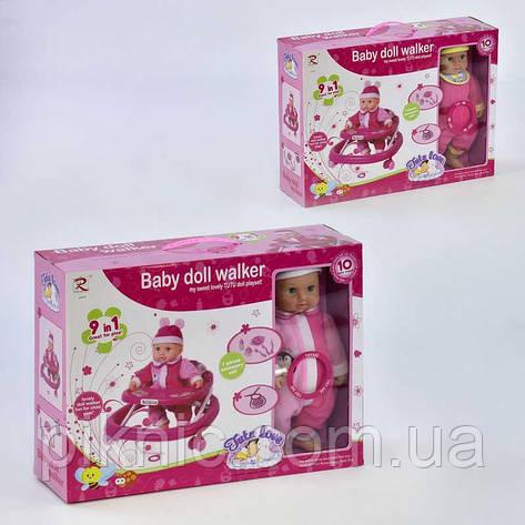 Пупс музыкальный с ходунками. Детский пупс, кукла, игрушка, подарок для девочки, фото 2