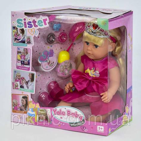 Кукла функциональная Сестричка для девочки, 6 функций Детский пупс, кукла, игрушка, подарок, фото 2