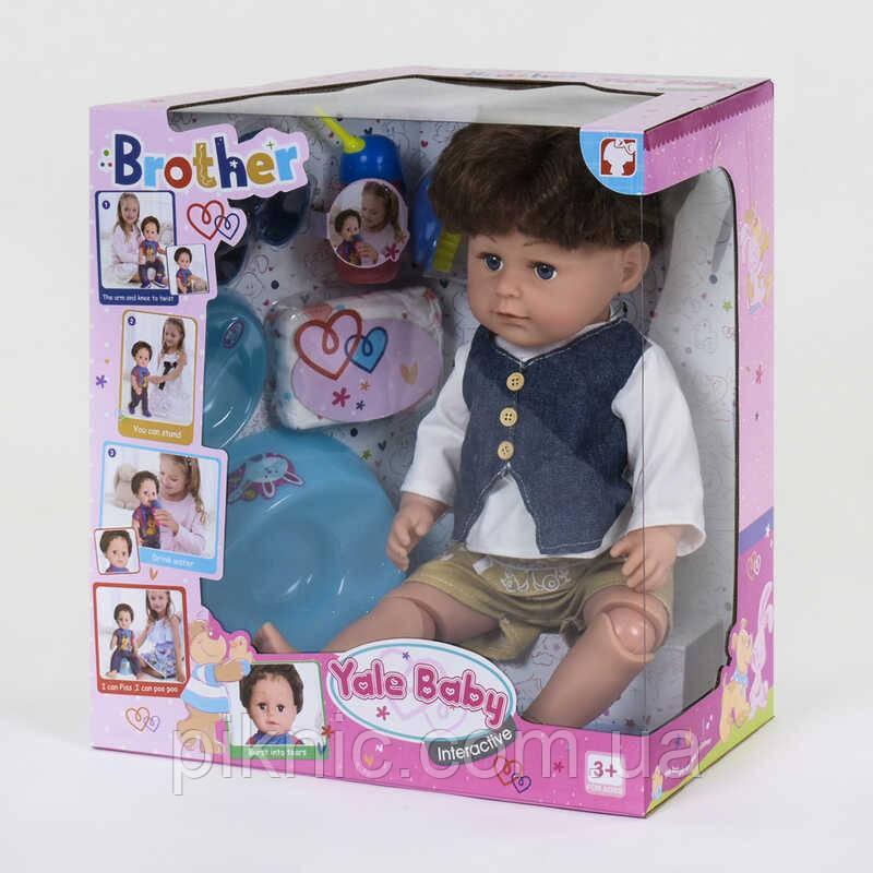 Пупс функціональний Братик для дівчинки, 6 функцій Дитячий пупсик, лялька, іграшка, подарунок