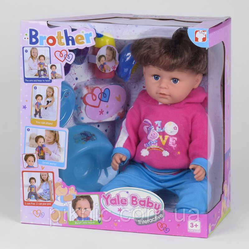 Пупс функциональный Братик для девочки, 6 функций Детский пупсик, кукла, игрушка, подарок