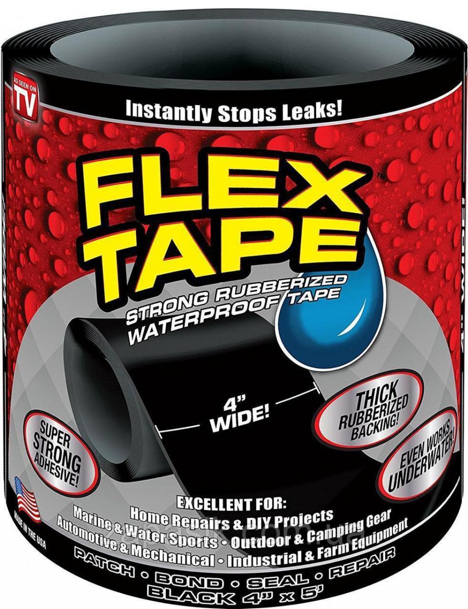 Прочная Водонепроницаемая Резиновая Клейкая Лента Flex Tape Универсальный Скотч + Подарок