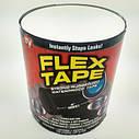 Прочная Водонепроницаемая Резиновая Клейкая Лента Flex Tape Универсальный Скотч + Подарок, фото 2