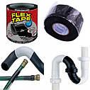 Прочная Водонепроницаемая Резиновая Клейкая Лента Flex Tape Универсальный Скотч + Подарок, фото 4