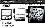 Переходная рамка Metra Mitsubishi Galant (99-7012), фото 6