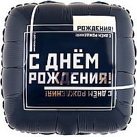 """1202-3100 Кулька ДО 18"""" РІС ДН Чоловічий стиль"""