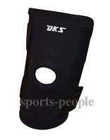 Наколенник (фиксатор коленного сустава) DKS №9836, открытое колено, ребра жесткости, регулируется, 26*16, 1шт.