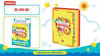 """Детский развивающий планшет-книга """"Абетка"""" на украинском языке (детский кроссворд, логические игры)"""