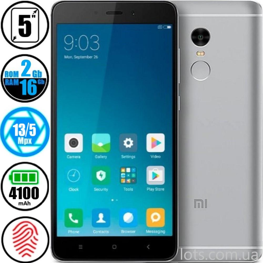 Смартфон Xiaomi Redmi 4 2/16Gb Grey