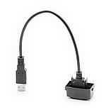 Автомобильный USB разъём CARAV Mitsubishi (17-007), фото 3