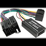 Адаптер кнопок на руле AWM Audi A2, A3, A4, A6, A8 (AU-9405), фото 2