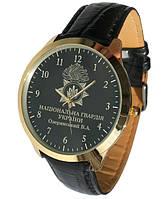 Часы наручные мужские Национальная Гвардия Украины, именные часы, часы на подарок военному, НГУ