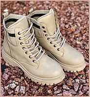 Ботинки женские еко-кожа бежевые на платформе Размери 36