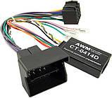 Адаптер кнопок на руле AWM Citroen, Peugeot (CT-0414D), фото 2