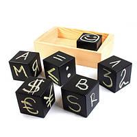 Набор кубиков для рисования 6 штук, Друг