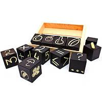 Набор кубиков для рисования 12 штук, Друг