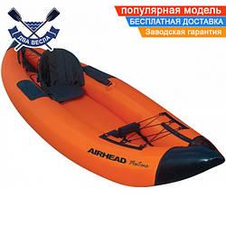 Каяк байдарка надувная одноместная 297 см Performance Travel Kayak 1Р для туризма, США