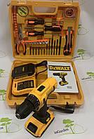 Шуруповерт DeWALT DCD791 Li-ion 24V Гарантия + набір інструментів