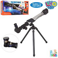 Телескоп микроскоп детский Limo Toy SK 0012, 006089