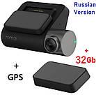 Видеорегистратор Xiaomi 70mai Dash Cam Pro + GPS + SD 32Gb русскоязычный (гарантия 12 месяцев)
