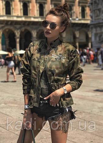 Джинсовая куртка / арт.500260, фото 2