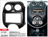Переходная рамка Carav Nissan Micra, March, Renault Pulse (22-295), фото 4