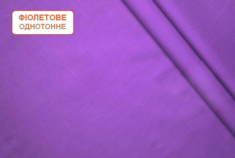 Двоспальне простирадло бязеве - Фіолетове однотонне